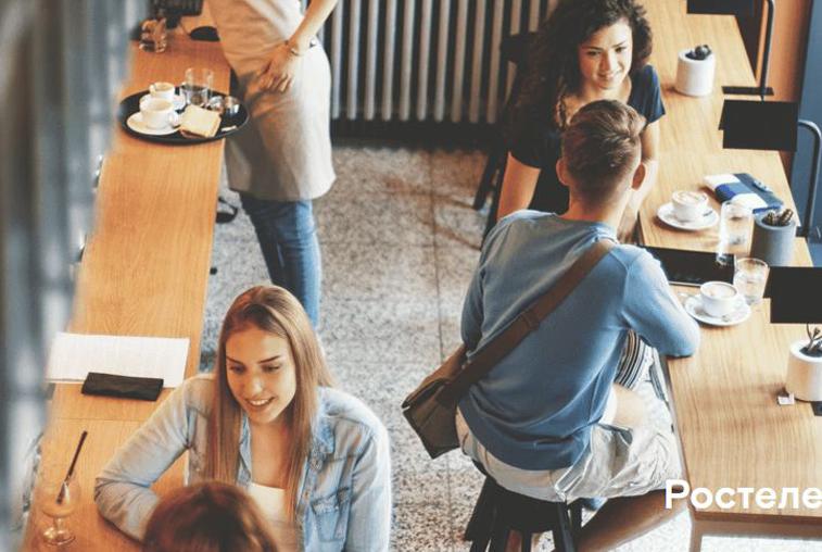 «Ростелеком» предоставляет услугу по организации Wi-Fi на мероприятиях