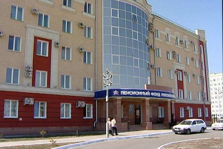 Пожилым амурчанам обещают мифические 720 рублей к пенсии