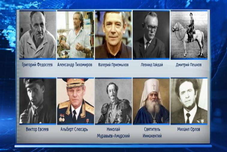 В Приамурье началось голосование за название аэропорта Благовещенска