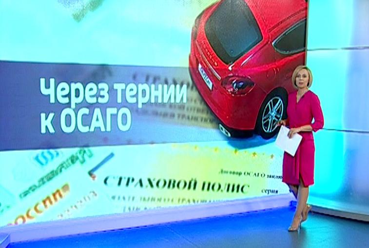 Редактор ГТРК «Амур» победила в конкурсе программ о финансовой грамотности