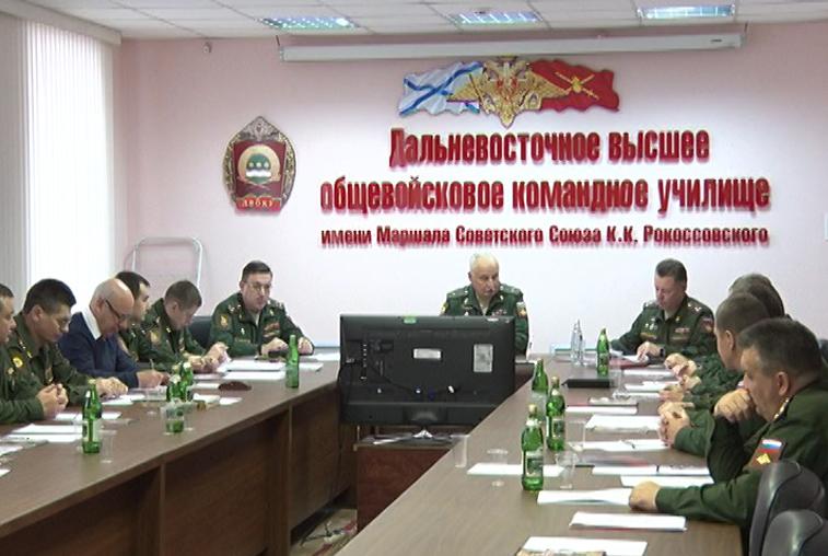 Военно-историческую работу обсудили в Благовещенске руководители армейских вузов