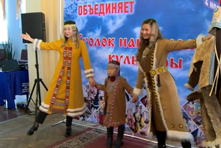 День народного единства объединил в Благовещенске представителей разных национальностей