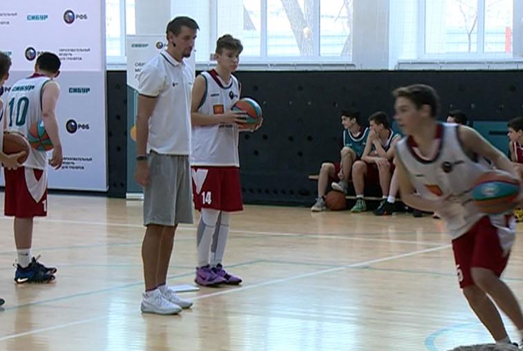 Баскетбольные тренеры со всего Приамурья прошли курсы у именитых наставников