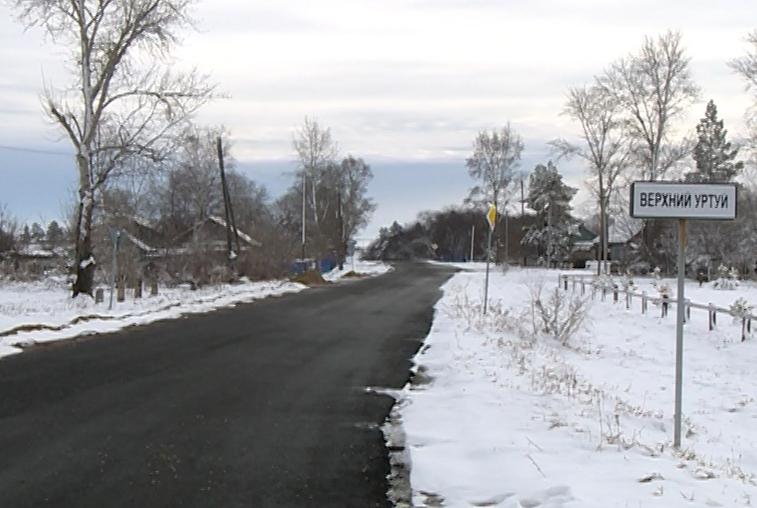 Увеличение бюджета Верхнего Уртуя позволило отремонтировать дороги в поселке
