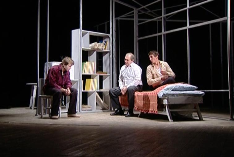 В Амурском драмтеатре премьера «Счастливые люди» по пьесе Л.Завальнюка