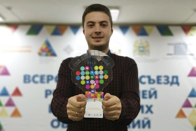 Центр «Прогресс&Я» был признан лучшим по версии Ассоциации волонтерских центров