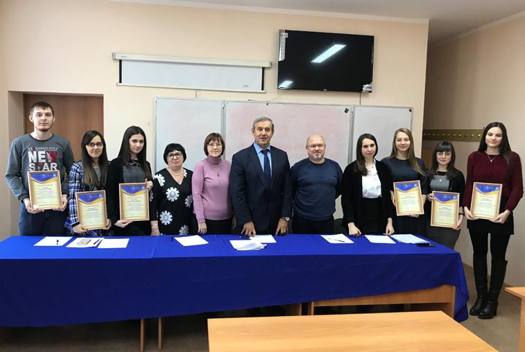 Энергетики ДРСК наградили студентов Амурского госуниверситета