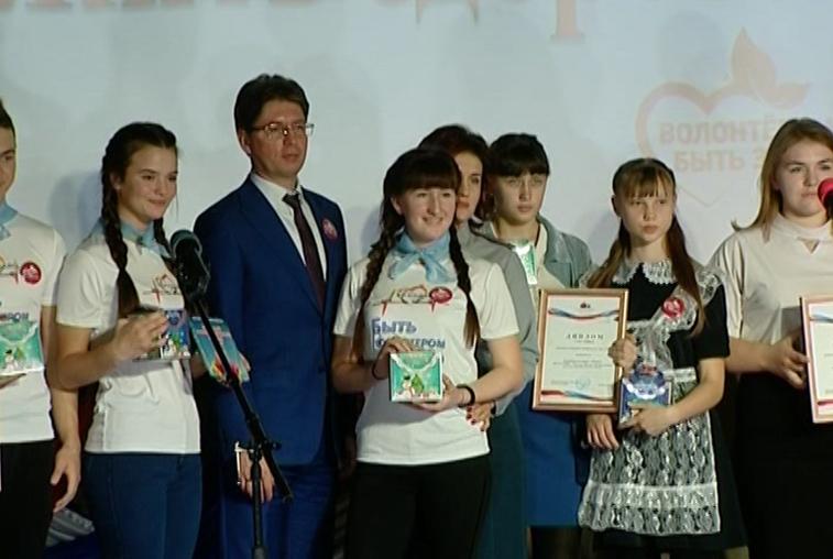 Лучших волонтеров наградили в Белогорском районе
