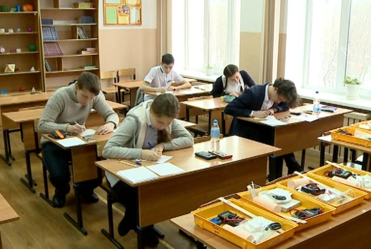 В Приамурье стартовал региональный этап Всероссийской олимпиады школьников