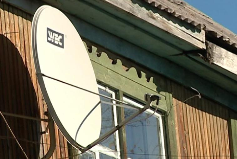 Амурчанам компенсируют расходы на подключение к спутниковому телевидению