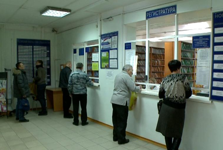 Первый в сезоне случай гриппа зарегистрирован у жительницы Благовещенска