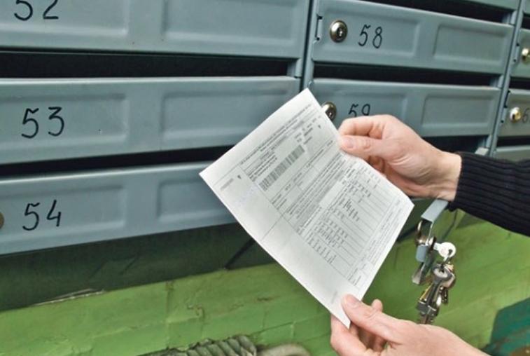 Единые квитанции за ЖКУ внедрят в новых муниципалитетах Приамурья