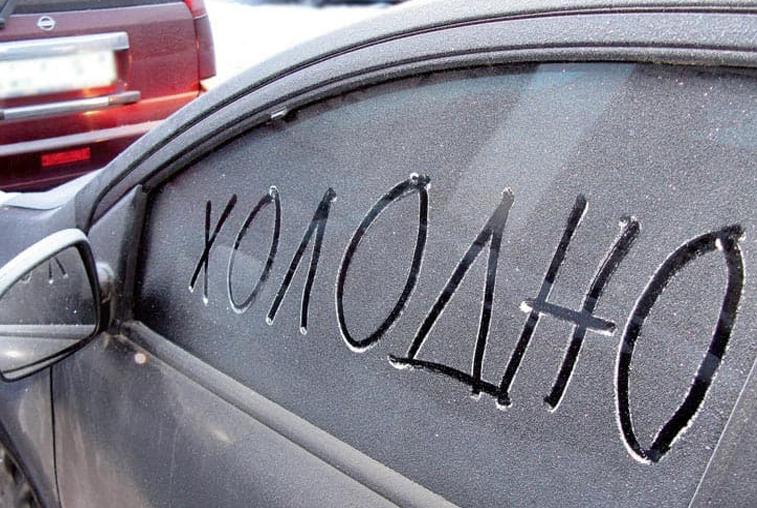 Как не допустить возгорания автомобиля зимой