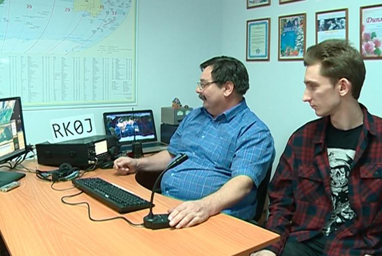 Студенты АмГУ вышли на связь с Международной космической станцией