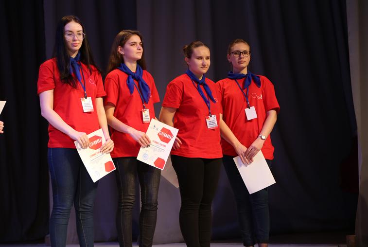В АмГУ пройдет II отборочный вузовский чемпионат «Молодые профессионалы»