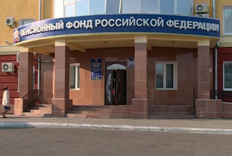 Пенсионный фонд России предупреждает о появлении фейковых сайтов