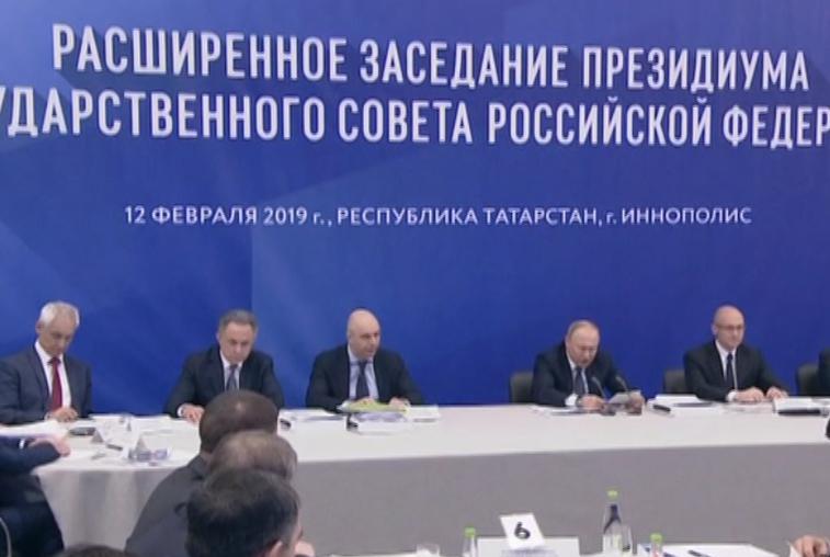 Василий Орлов принял участие в расширенном заседании Госсовета