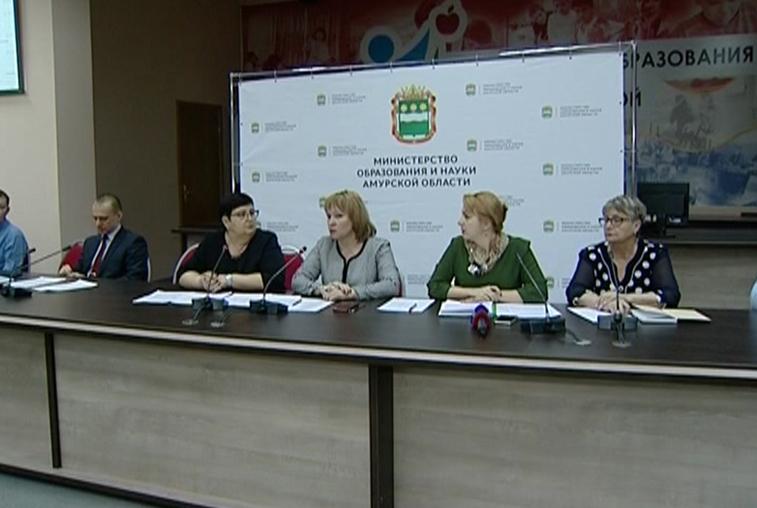 В министерстве образования обсудили предложения в нацпрограмму развития ДФО
