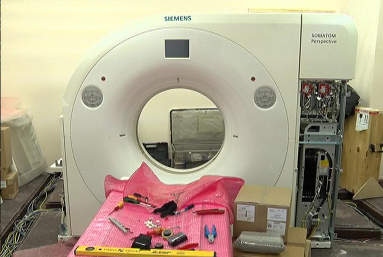 Компьютерный томограф нового поколения монтируют в областной клинической больнице