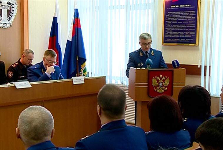 В прокуратуре Амурской области подвели итоги работы за 2018 год