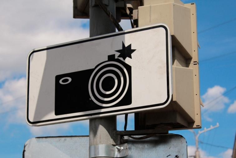 38 комплексов для фото- и видеофиксации нарушений ПДД установят на трассе «Амур»