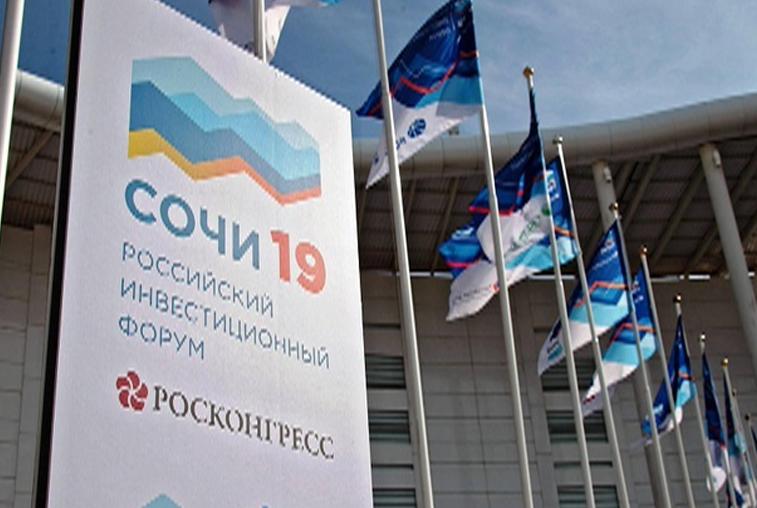 Ряд важных соглашений по линии сельского хозяйства, образования, социальной сферы заключили региональные власти в Сочи