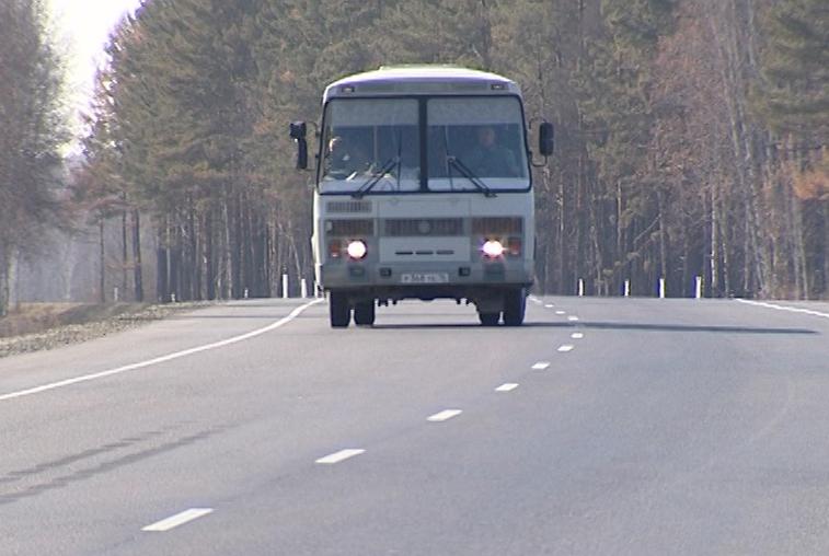 Профилактическая операция «Пассажир» стартовала в Приамурье