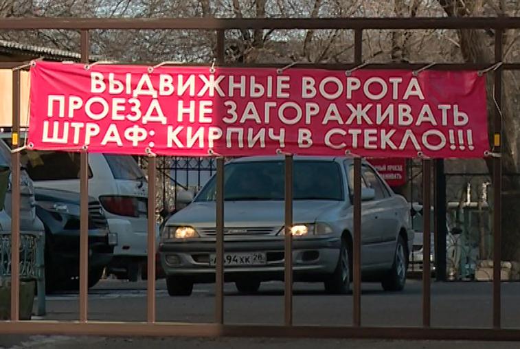 Благовещенские автомобилисты сражаются за парковочные места во дворах