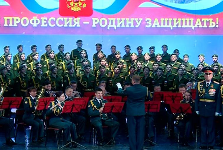 Праздничный концерт в честь Дня защитника Отечества прошёл в ОКЦ Благовещенска