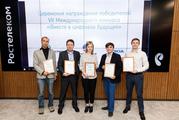 «Ростелеком» и Ericsson приглашают к участию в конкурсе «Вместе в цифровое будущее»