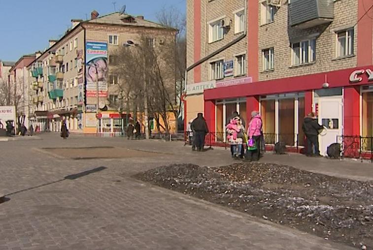 Белогорцы смогут сообщать о фактах семейного неблагополучия в мессенджере