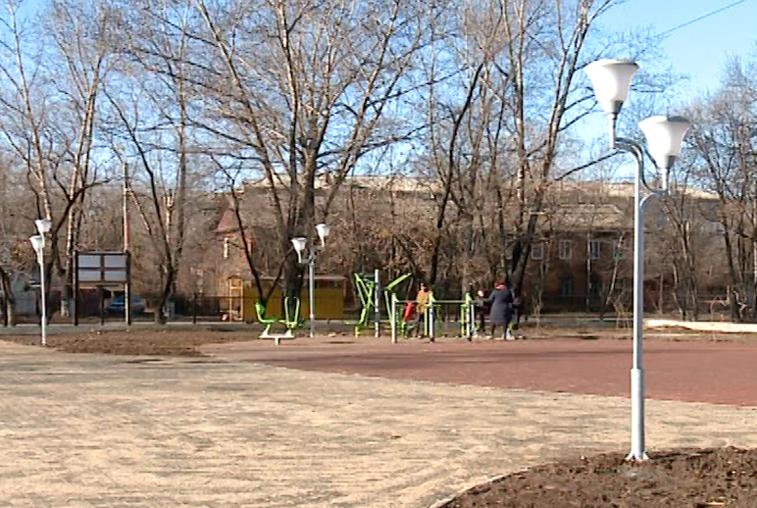 Приамурье заняло 14-е место в стране по созданию комфортной городской среды