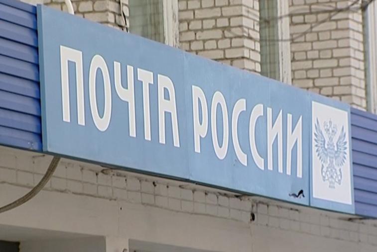 уже фото объектов почта россии амурская область данный момент