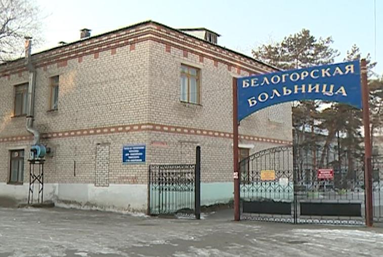 Тело бывшего главного врача Белогорской больницы нашли в Благовещенске