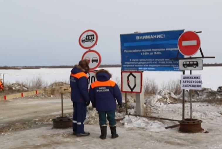 Две переправы закрылись в Шимановском районе после обследования льда