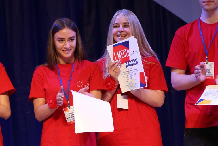 АмГУ на пять дней превратится в площадку WorldSkills Russia