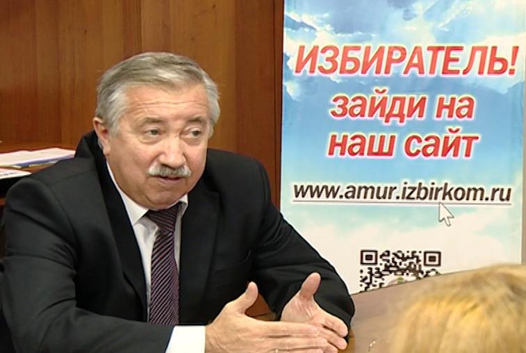 Николай Неведомский ушел из избирательной комиссии Амурской области