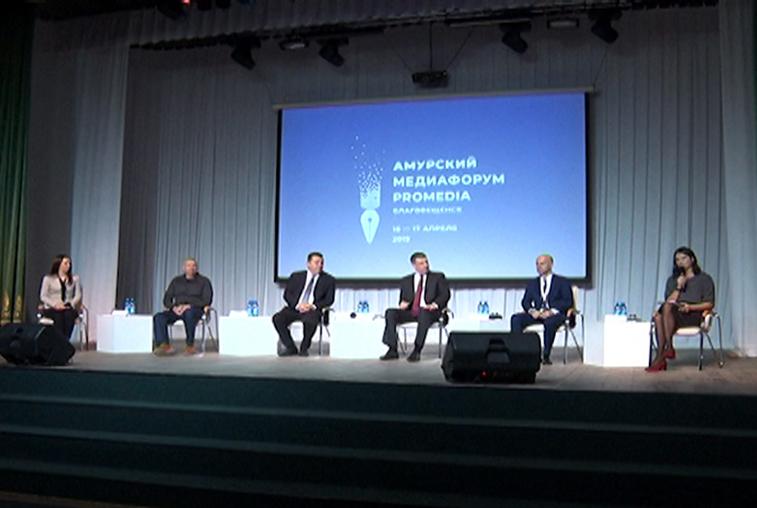 Амурские журналисты будут повышать квалификацию в информационных центрах страны