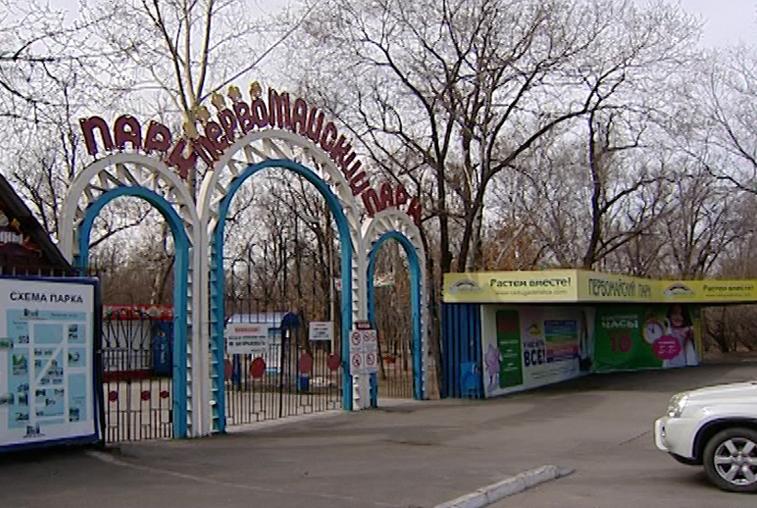 Площадки в Первомайском парке построят на средства Фонда Натальи Водяновой