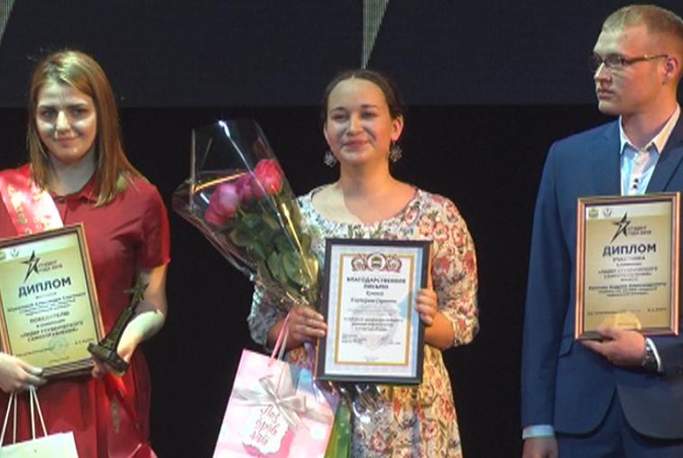В Благовещенске назвали победителей конкурса «Студент года»