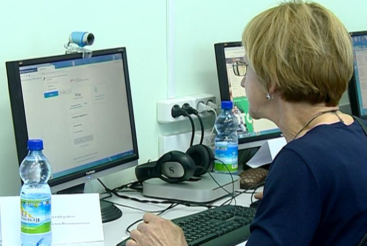 Об областном этапе олимпиады «Интернет-долголетие»
