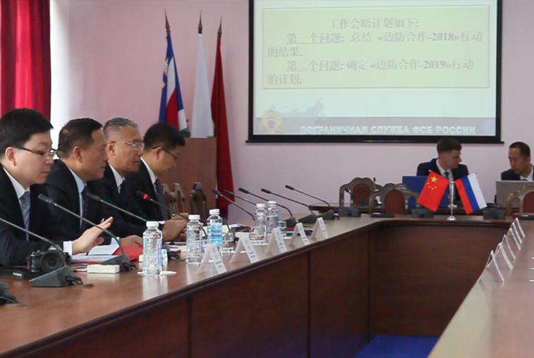 Встреча пограничников России и Китая состоялась в Благовещенске