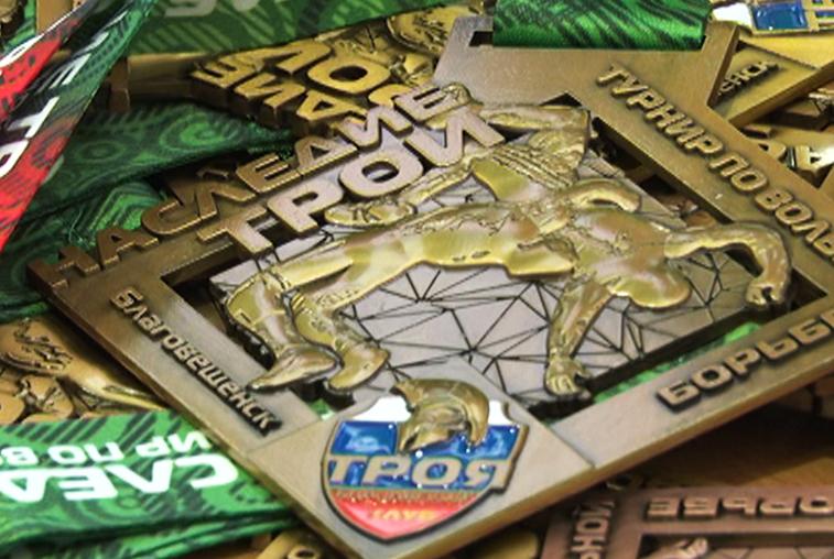 Большинство медалей «Наследия Трои» остались в Приамурье