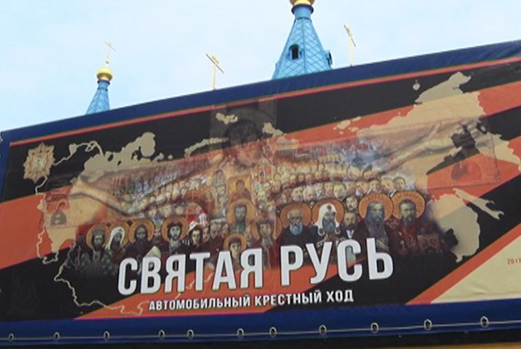 Автопробегом до Киева: колонна верующих заехала и в Благовещенск