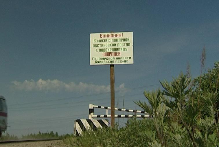 Территорию Бурейского водохранилища начали готовить к сезону пожаров