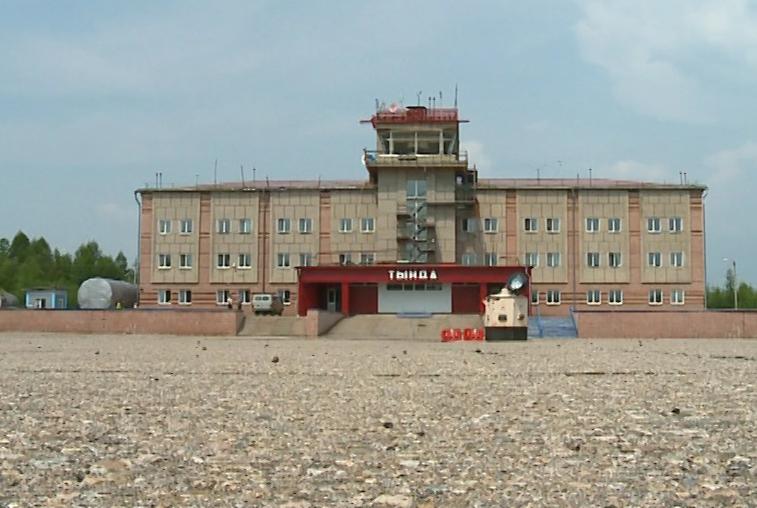 Из Тынды в Хабаровск запустят субсидированный авиарейс
