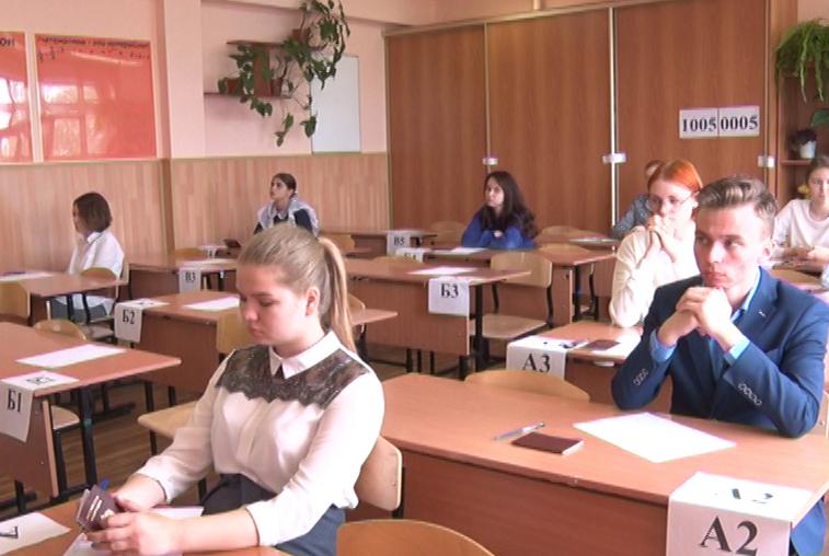 Амурские выпускники сегодня сдавали литературу и географию