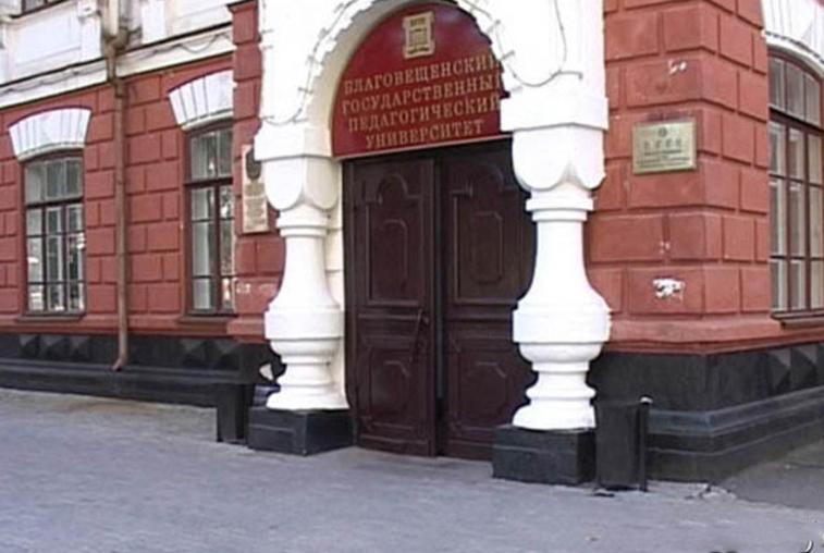 Амурские вузы выиграли 6 миллионов рублей в конкурсе Росмолодёжи