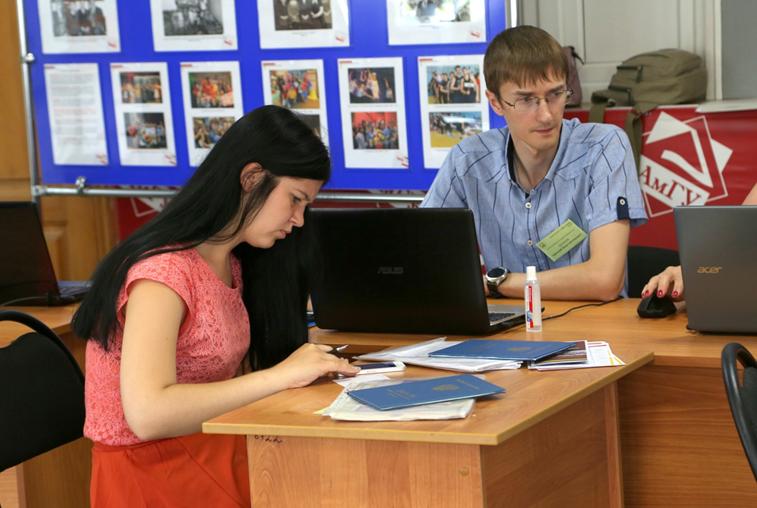 АмГУ готовится к первому этапу зачисления на основные конкурсные места