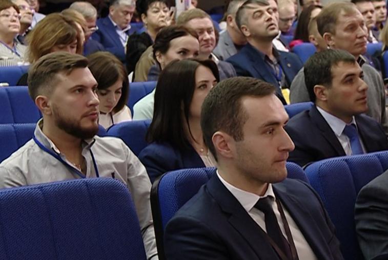 Амурских предпринимателей приглашают на форум «Время новых возможностей»